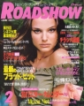 NATALIE PORTMAN Roadshow (2/01) JAPAN Magazine