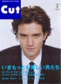 ORLANDO BLOOM Cut (9/04) JAPAN Magazine