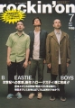 BEASTIE BOYS Rockin' On (7/98) JAPAN Magazine