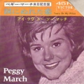 PEGGY MARCH Tears On My Pillow JAPAN 7
