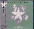 QUEENSRYCHE Best I Can Japanese CD5 w/ Rare and Live tracks!!