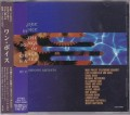 V.A. One Voice: The Songs Of Chage & Aska JAPAN CD Promo