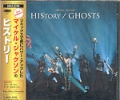 MICHAEL JACKSON HIStory/Ghost JAPAN CD5 w/6 Mixes