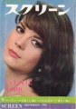 NATALIE WOOD Screen (9/65) JAPAN Magazine