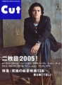 ORLANDO BLOOM Cut (5/05) JAPAN Magazine