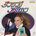CHERYL LADD Where Is Someone To Love Me JAPAN 7