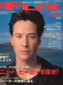 KEANU REEVES Flix (7/01) JAPAN Magazine