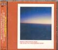 MANIC STREET PREACHERS You Stole The Sun From My Heart JAPAN CD5