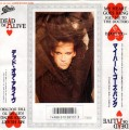 DEAD OR ALIVE My Heart Goes Bang JAPAN 7