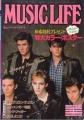 DURAN DURAN Music Life (1/84) JAPAN Magazine
