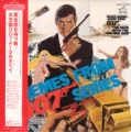 JAMES BOND 007 Themes From 007 Series JAPAN LP
