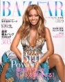 BEYONCE Harper`s Bazaar (9/04) JAPAN Magazine