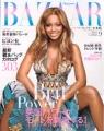 BEYONCE Harper's Bazaar (9/04) JAPAN Magazine