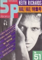 ROLLING STONES Stone People (#51) JAPAN Magazine