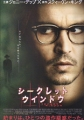 SECRET WINDOW JAPAN Promo Movie Flyer JOHNNY DEPP JOHN TURTURRO