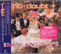 NO DOUBT Simple Kind Of Life JAPAN CD5 w/4 Tracks