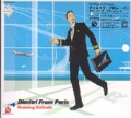 DIMITRI FROM PARIS Cruising Attitude JAPAN CD