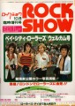 BAY CITY ROLLERS Rock Show Special Issue Welcome! Rollers JAPAN Magazine