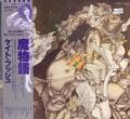KATE BUSH Never For Ever JAPAN LP