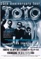 TOTO 25th Anniversary 2002 JAPAN Promo Tour Flyer