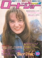 TRACY HYDE Roadshow (10/76) JAPAN Magazine