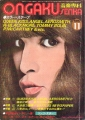 ANGEL Ongaku Senka (11/76) JAPAN Magazine