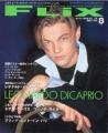 LEONARDO DiCAPRIO Flix (8/98) JAPAN Magazine