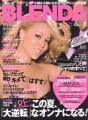 MARIAH CAREY Blenda (7/08) JAPAN Magazine