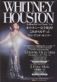WHITNEY HOUSTON 2010 JAPAN Tour Flyer (B)