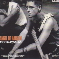 U2 Angel Of Harlem JAPAN 7