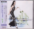 DANA INTERNATIONAL Free JAPAN CD w/14 Tracks