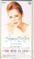 SHEENA EASTON Too Much In Love JAPAN CD3