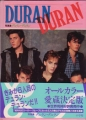 DURAN DURAN Duran Duran JAPAN Hardcover Picture Book