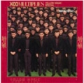 YELLOW MAGIC ORCHESTRA X00 Multiplies JAPAN CD