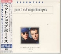 PET SHOP BOYS Essential JAPAN CD Ltd.Edition
