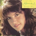 PHOEBE CATES Lemonade Kisses JAPAN 7