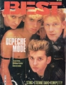 DEPECHE MODE Best (8/85) FRANCE Magazine