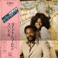 DIANA ROSS & MARVIN GAYE Diana & Marvin Special JAPAN LP Vinyl