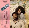 DIANA ROSS & MARVIN GAYE Diana & Marvin Special JAPAN LP Vinyl