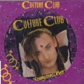 CULTURE CLUB Kissing To Be Clever UK LP Picture Disc