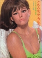 CLAUDIA CARDINALE Cine Album JAPAN Picture Book