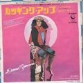 DONNA SUMMER Looking Up JAPAN 7''