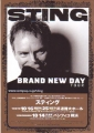 STING Brand New Day JAPAN Tour Promo Flyer