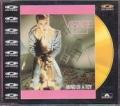 VISAGE Mind Of A Toy UK VCD