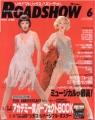 CATHERINE ZETA-JONES Roadshow (6/03) JAPAN Magazine CHICAGO