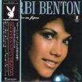 BARBI BENTON The Best Live In Japan JAPAN LP