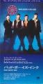 BAD BOYS INC. Walking On Air JAPAN CD3 Promo