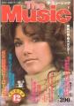BARBI BENTON The Music (12/76) JAPAN Magazine