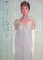 AUDREY HEPBURN Cine Album JAPAN Picture Book