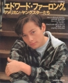 EDWARD FURLONG and AMERICAN YOUNG STARS JAPAN Picture Book